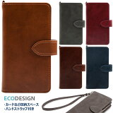 ECODESIGN_Wallet_Diary