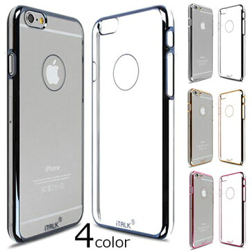 d40fa57493 メール便 送料無料☆ iTALK Metal Clear ハードケース【アイフォン アイホン iPhoneSE iPhone6s