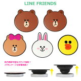 LINE_FRIENDS_Cutie_Stand_Ring