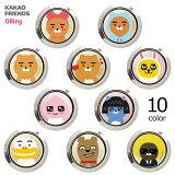KAKAO_Friends_ORing