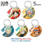 ONE_PIECE_Big_Smart_Ring