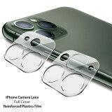 iPhone_Camera_Lens_Full_Cover