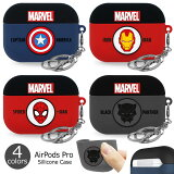MARVEL_AirPods_Pro_Silicone