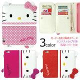 Hello_Kitty_Face_Wallet