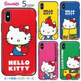 Kitty_Retro_Card_Slide_Bumper
