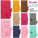 Sanrio_Character_Flip