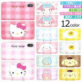 Sanrio_Characters_Face_Diary