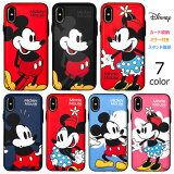 Disney_Classic_Multi_Card_Bumper