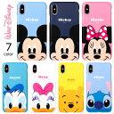 ★メール便 送料無料★ Disney Pastel Hard ハードケース【ギャラクシー Galaxy S9 SC02K SCV38 ……