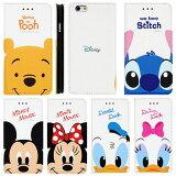 Disney_Cutie_Flip