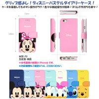 Disney_Pastel_diary
