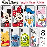 Disney_Finger_Heart_Clear