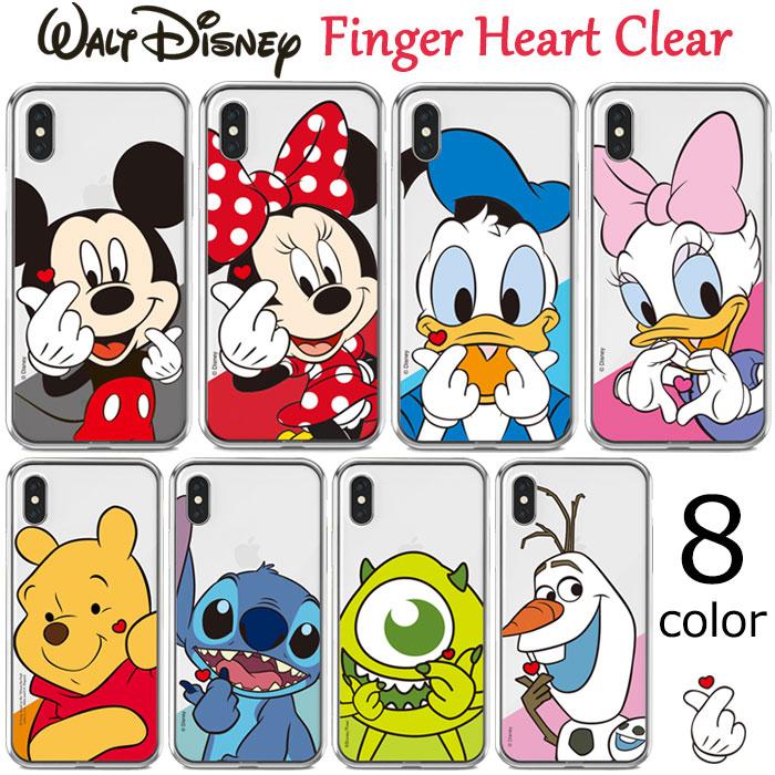 ★メール便 送料無料★ Disney Finger Heart Clear ジェリー ゼリー ソフトケース【ギャラクシー Galaxy S10 SC03L SCV41 エス テン】ディズニー 透明 クリア jelly フィンガー ハート