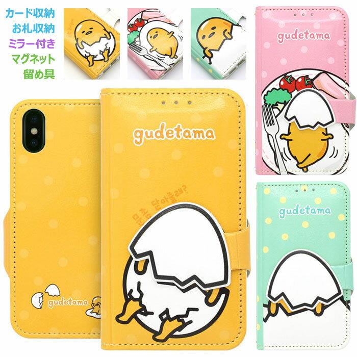 スマートフォン・携帯電話用アクセサリー, ケース・カバー  Gudetama Hide Diary iPhone 6s 6sPlus 6 6Plus 5 5s SE iPhoneSE iPhone6s iphone6splus iPhone6 iphone6plus iPhone5s iPhone5 Plus