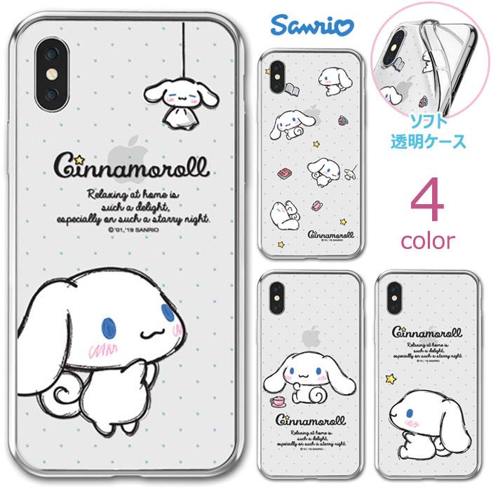 スマートフォン・携帯電話用アクセサリー, ケース・カバー  Cinnamoroll Dot Clear Jelly Galaxy S10 SC03L SCV41 S10 SC04L SC05L SCV42 Note8 SC01K SCV37 Plus