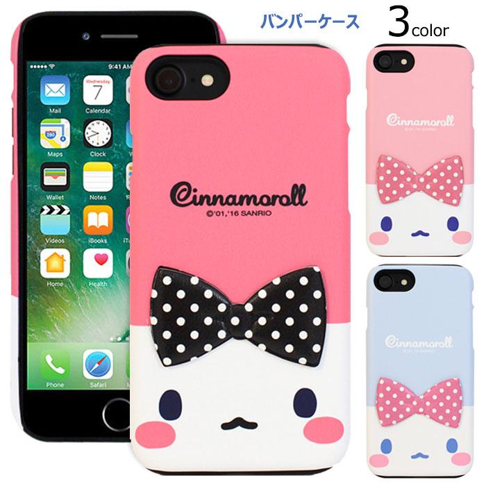 スマートフォン・携帯電話用アクセサリー, ケース・カバー  Cinnamoroll Deco Double Bumper iPhone 6s 6sPlus 6 6Plus 5 5s SE iPhoneSE iPhone6s iphone6splus iPhone6 iphone6plus iPhone5s iPhone5 Plus