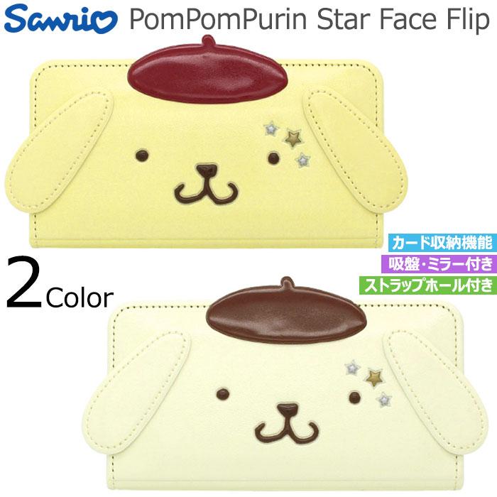 スマートフォン・携帯電話アクセサリー, ケース・カバー  Pompompurin Star Face Flip iPhone SE2 8 8Plus 7 7Plus 6s 6sPlus 6 6Plus SE2 Plus