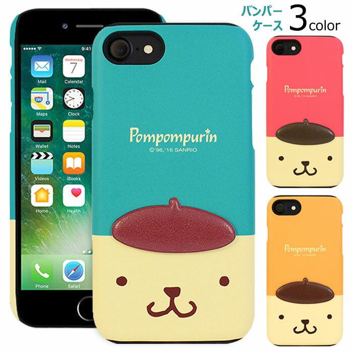 スマートフォン・携帯電話アクセサリー, ケース・カバー  Pompompurin Deco Double Bumper iPhone 11 11Pro 11ProMax Pro Max ProMax iPhone11 iPhone11Pro iPhone11ProMax