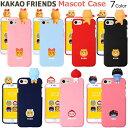 ★メール便 送料無料★ KAKAO Friends Mascot ジェリー ゼリー ソフトケース【アイフォン アイホ……