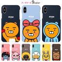 ★メール便 送料無料★ KAKAO Friends Cutie Hard ハードケース【アイフォン アイホン iPhone 11……