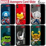 Avengers_Card_Slide