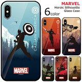 MARVEL_Heroic_Silhouette_Glass