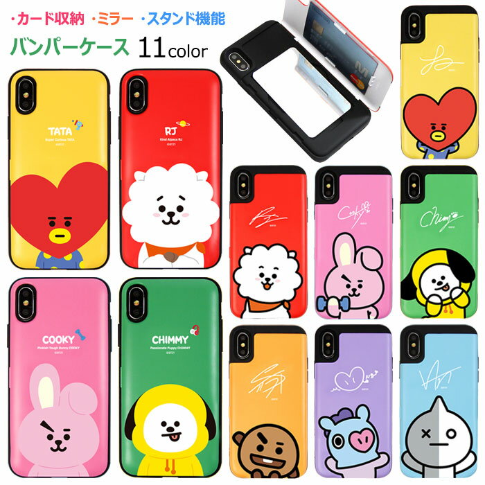 スマートフォン・携帯電話用アクセサリー, ケース・カバー  BT21 Card Bumper iPhoneXR iPhone10r iPhoneXS iPhone10s iPhoneX iPhone10 iPhone8 iphone8plus iPhone7 iphone7plus iPhone 7 8 Plus X 10 XS 10s XR 10r