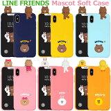 LINE_FRIENDS_Mascot_Soft