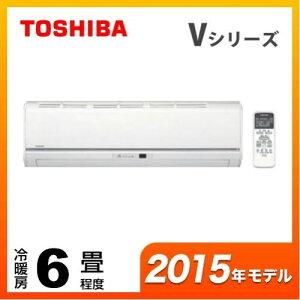 【激安】ルームエアコン 東芝 RAS-2255V-W[RAS-2255V-W]カード払いOK!東芝 ルームエアコン Vシ...