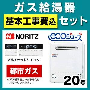 BSET-N0-037-13A-20A