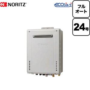 GT-C2462AWX-PS-BL-LPG-20A