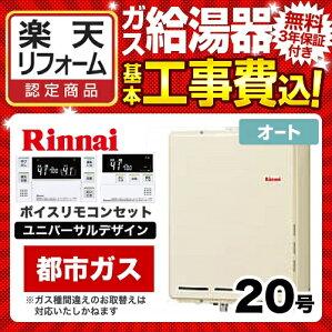 RUF-A2005SABA-13A-230V-KJ