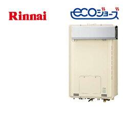【納期回答遅れ有】工事対応可能 [RUFH-E1615SAA2-3(A)]【プロパンガス】 リンナイ ガス給湯器 ガス給湯暖房用熱源機 Eシリーズ 16号 オート アルコーブ設置 接続口径:15A ecoジョーズ リモコン別売 【送料無料】【オート】【RUFH-E1615SAA2-3(A)】