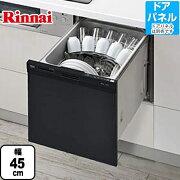 リンナイ 食器洗い ビルトイン スリムラインフェイス コンパクト サークル ブラック