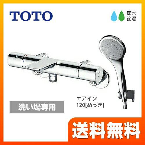 [TBV01S04J] TOTO 浴室水栓 壁付サーモスタット混合水栓 偏心脚 エアイン120 :住の森