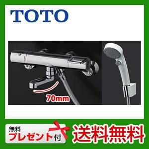[TMGG40SEW] TOTO 浴室水栓 シャワー水栓 GGシリーズ サーモスタットシャワー金具(壁付タイプ) スパウト長さ70mm シャワーヘッド:エアインクリック 洗い場専用 【シールテープ無料プレゼント