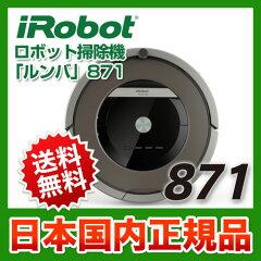 掃除機 アイロボット ROOMBA871[ROOMBA871]アイロボット 掃除機 ルンバ871 (Roomba871) 吸...