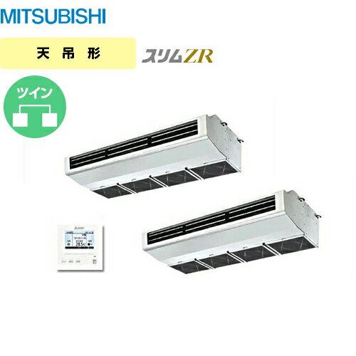 エアコン, ビルトイン・マルチエアコン PCZX-ZRP280HH ZR P280 10 200V