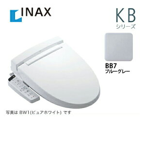 CW-KB22-BB7