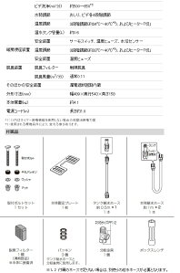 SCS-T160-KOJI