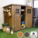 カントリー小屋「大サイズ」【送料無料 物置 倉庫 収納庫 天然木 木製...