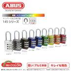 ABUS ナンバー可変 南京錠 145 20サイズ Mycolorシリーズ ダイヤル式 3桁 暗証番号豊富なカラーで個人識別に便利 ポスト 下駄箱 ロッカー おすすめ アバス 145/20