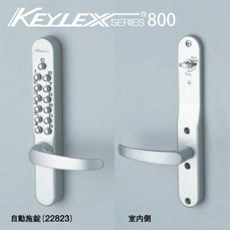 KEYLEX800-22823 5個まとめ買いで5%OFF キーレックス 800シリーズ ボタン式 暗証番号錠 自動施錠タイプ (鍵なし) レバー錠型防犯 ピッキング対策:スマプロ
