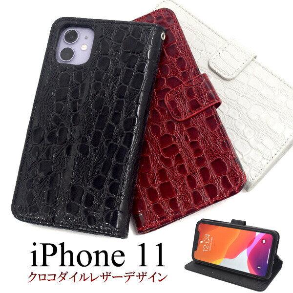 スマートフォン・携帯電話アクセサリー, ケース・カバー iphone11 iphone 11 11