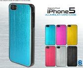 【送料無料】iphone se ケース iphonese カバー iphone5s ケース アルミ iphone5s アルミデザインケース iphone5s カバー iPhone5s ハードケース 光沢 ライン