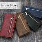 galaxy note8 ケース 手帳型 かわいい おしゃれ ギャラクシーノート8 カバー 手帳 galaxynote8 手帳型ケース galaxyノート8ケース スマホケース sc-01k ギャラクシー scv37 スマホカバー 財布 ファスナー 財布型 赤 茶色 青 黒 ブラウン ブルー ネイビー ブラック レッド