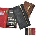 xperia xz premium カバー so04j ケース 手帳型 財布型 xperiaxzプレミアム スマホケース レザ……