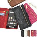 xperia xz1 手帳型ケース 財布型 ファスナー 薄型 レザー クロコダイル かわいい xperiaxz1 ケ……