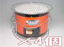 キンカ卓上七輪DX(アミ、火皿付)×4個