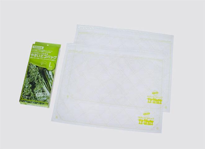 野菜を新鮮に保つ鮮度保持ジッパー袋 P-プラス>野菜保存用ジッパー袋 P-プラス